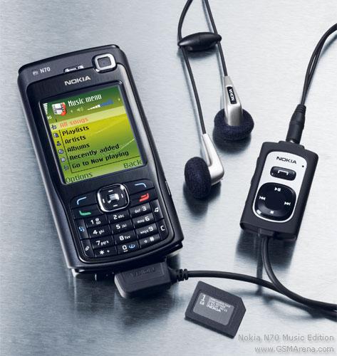 My present phone