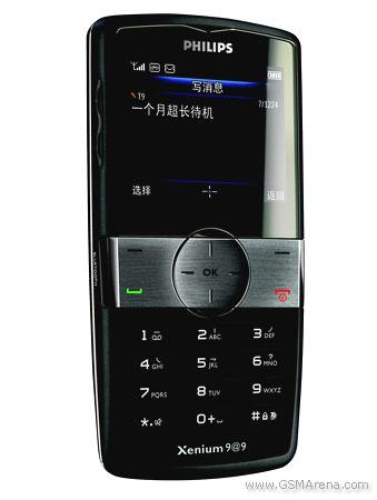 جميع الهواتف التي تدعم تشغيل شرحتين (غير الاجهزة الصيني) philips-9@9w_01.jpg