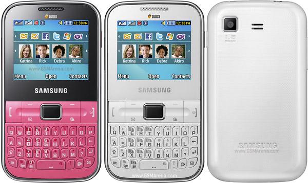 dual gsm on, samsung, hape, handphone canggih, harga murah